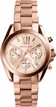 zegarek damski Michael Kors MK5799