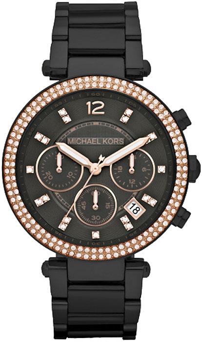 Zegarek Michael Kors MK5885 - duże 1