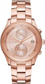 zegarek damski Michael Kors MK6465