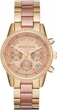 zegarek damski Michael Kors MK6475