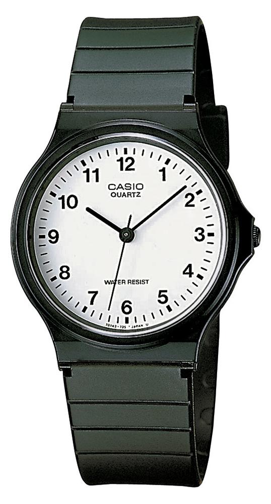 MQ-24-7BUM - zegarek dla chłopca - duże 3