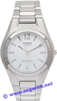 Zegarek męski Casio klasyczne MTP-1253D-7A - duże 1
