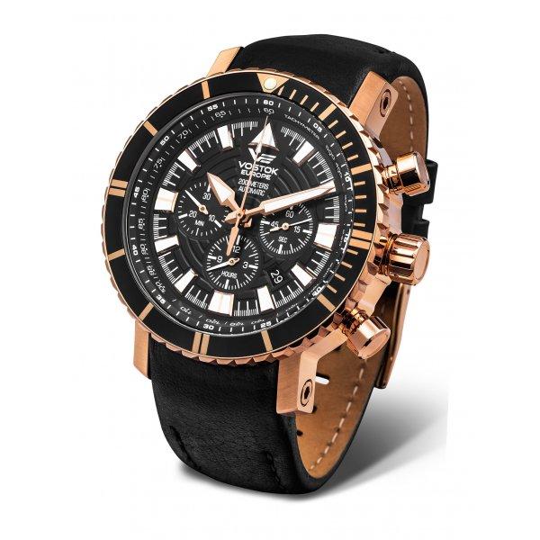 NE88-5559236 - zegarek męski - duże 3