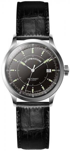 NH35-1811841 - zegarek męski - duże 3