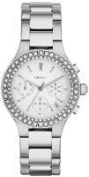 zegarek damski DKNY NY2258