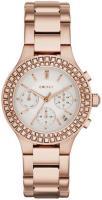 zegarek damski DKNY NY2261