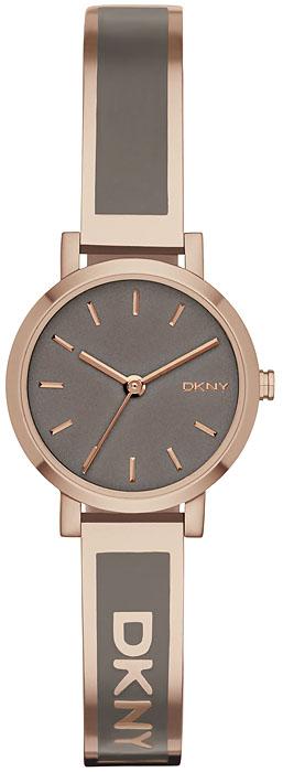 DKNY NY2359 Bransoleta
