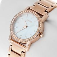 Zegarek damski DKNY bransoleta NY8121 - duże 2