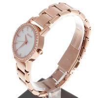 Zegarek damski DKNY bransoleta NY8121 - duże 3