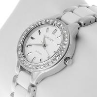 Zegarek damski DKNY bransoleta NY8139 - duże 2