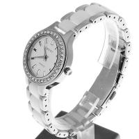 Zegarek damski DKNY bransoleta NY8139 - duże 3