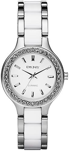 Zegarek damski DKNY bransoleta NY8139 - duże 1