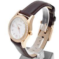 Zegarek damski DKNY bransoleta NY8373 - duże 3