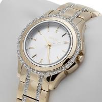 Zegarek damski DKNY bransoleta NY8699 - duże 2