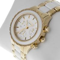 Zegarek damski DKNY bransoleta NY8830 - duże 2
