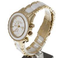 Zegarek damski DKNY bransoleta NY8830 - duże 3