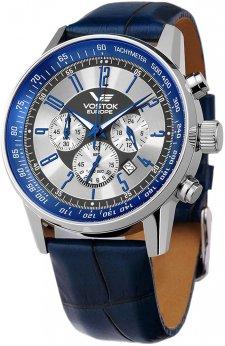 zegarek męski Vostok Europe OS22-5611132