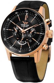 zegarek  Vostok Europe OS22-5619296