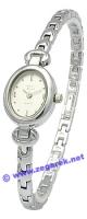 Zegarek damski Pierre Ricaud bransoleta P3150A.3193 - duże 1