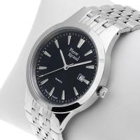 Zegarek męski Pierre Ricaud bransoleta P91016.5114Q - duże 2