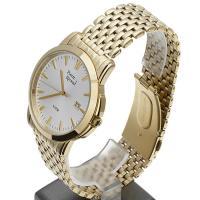 Zegarek męski Pierre Ricaud bransoleta P91027.1113Q - duże 3