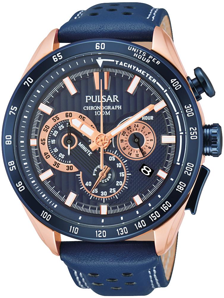 Zegarek Pulsar PU2080X1 - duże 1