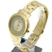 Zegarek damski Lorus klasyczne RG206JX9 - duże 3