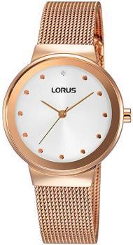 zegarek damski Lorus RG266JX9