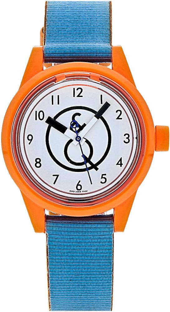 RP01-005 - zegarek dla dziecka - duże 3