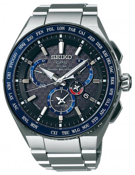 Zegarek Seiko SBXB133 - duże 1