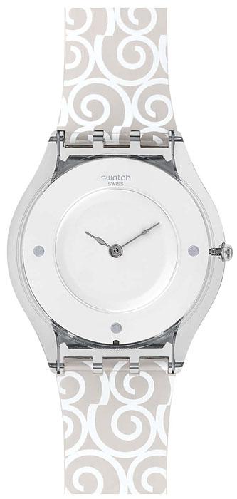 SFE101 - zegarek dla dziecka - duże 3