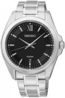 Zegarek męski Seiko classic SGEG61P1 - duże 1