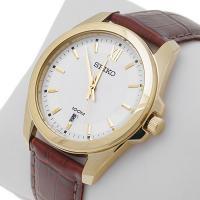 Zegarek męski Seiko classic SGEG64P2 - duże 2