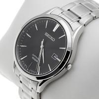 Zegarek męski Seiko classic SGEG95P1 - duże 2