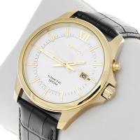 Zegarek męski Seiko kinetic SKA576P2 - duże 2