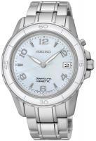 zegarek  Seiko SKA879P1