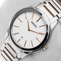 Zegarek męski Seiko classic SKP371P1 - duże 2