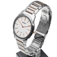 Zegarek męski Seiko classic SKP371P1 - duże 3