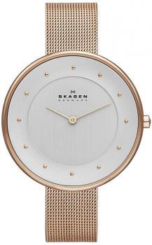 zegarek damski Skagen SKW2142