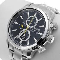 Zegarek męski Seiko chronograph SNAF45P1 - duże 2