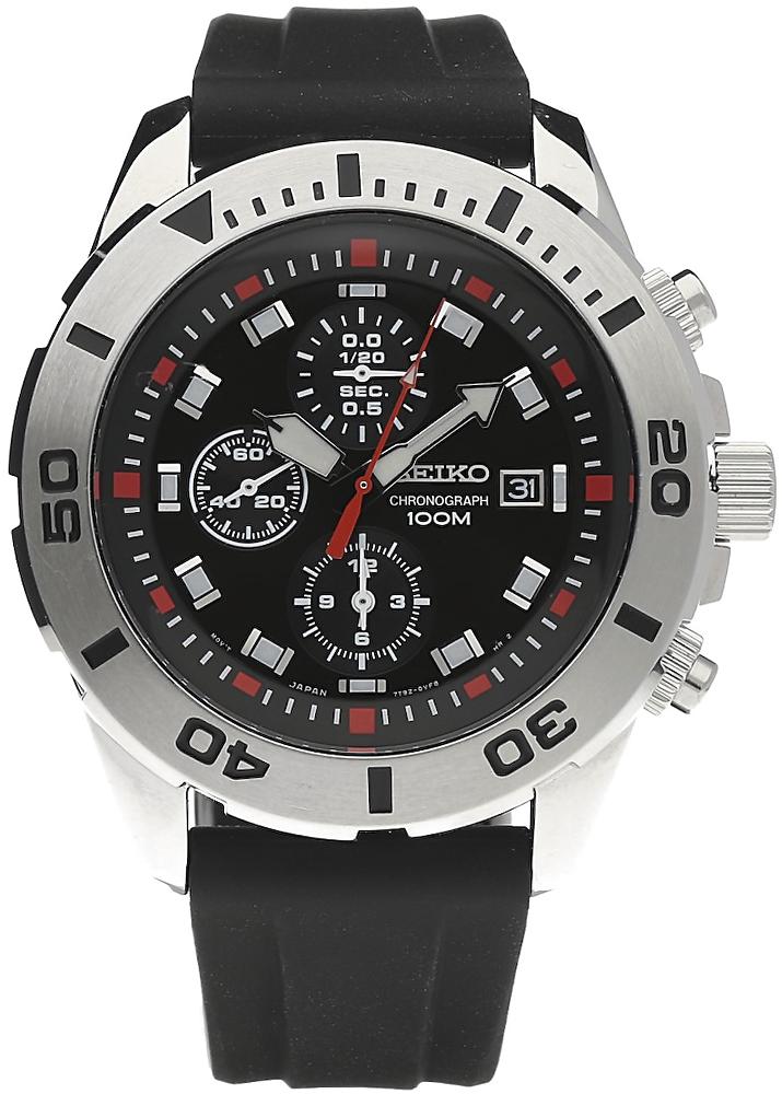 Zegarek Seiko SNDD95P2-POWYSTAWOWY - duże 1