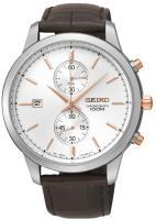 Zegarek męski Seiko chronograph SNN277P1 - duże 1