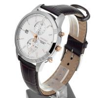 Zegarek męski Seiko chronograph SNN277P1 - duże 3