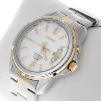 Zegarek męski Seiko classic SNQ132P1 - duże 2