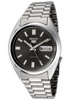 zegarek damski Seiko SNXS79