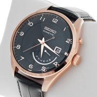 Zegarek męski Seiko kinetic SRN054P1 - duże 2