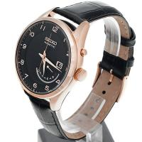 Zegarek męski Seiko kinetic SRN054P1 - duże 3