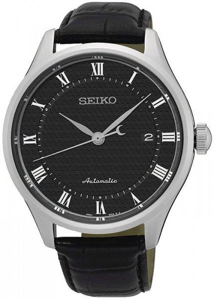 SRP769K2 - zegarek męski - duże 3