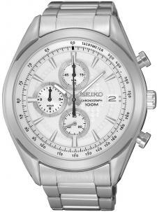 Elegancki, męski zegarek Seiko SSB173P1 Chronograph na klasycznej bransolecie wykonanej ze stali w srebrnym kolorze. Okrągła koperta zegarka jest ze stali w srebrnym kolorze. Analogowa tarcza zegarka jest w srebrnym kolorze z trzema subtarczami oraz datownikiem na godzinie trzeciej. Wskazówki oraz indeksy są czarno-srebrne.