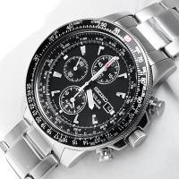 Zegarek męski Seiko Solar SSC009P1 - zdjęcie 2